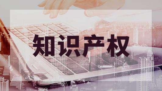 2018浙江每万人拥有发明专利居各省第二位