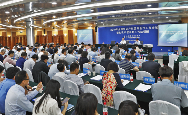 首届高校国家知识产权信息服务中心研讨交流活动举行