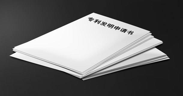 北京大力促进知识产权服务贸易工作