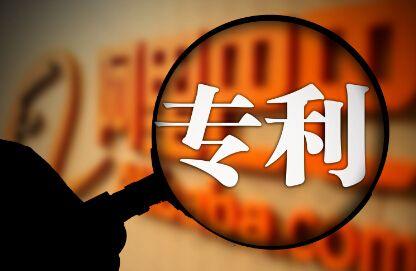 安徽蚌埠市四项专利荣获省专利奖优秀奖