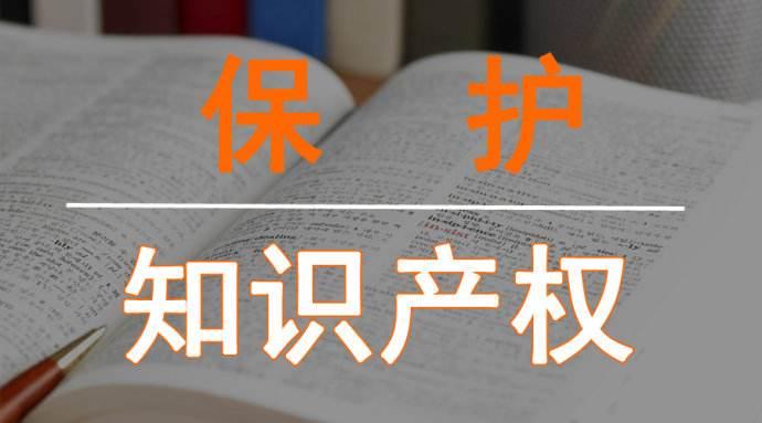 黑龙江绥化市市场监管局实施知识产权战略 助力科技型企业