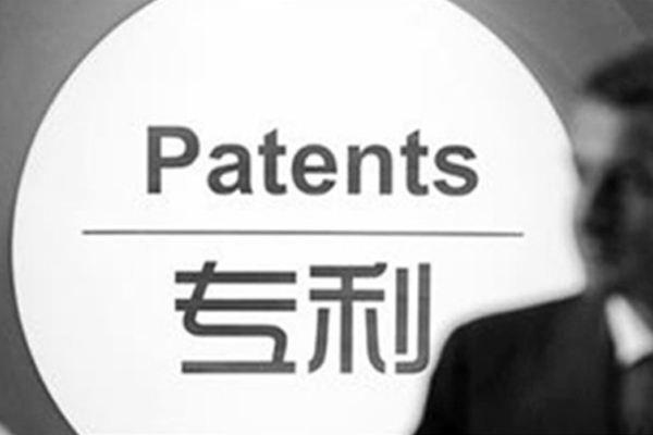 拜耳注射器发明专利被侵权获赔131万