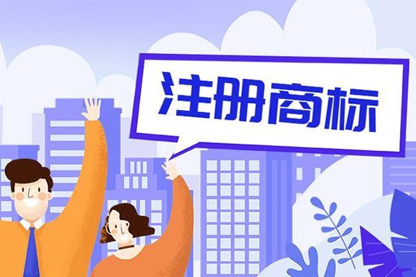 福建石狮全面实施商标品牌战略,有效注册商标总量突破7万