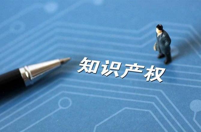 上海石化再添四项被授予发明专利证书