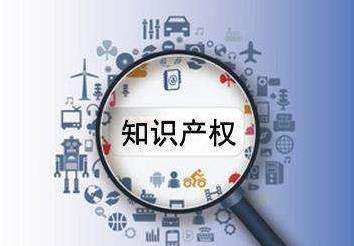 广东深圳企业获得中国专利金奖4项