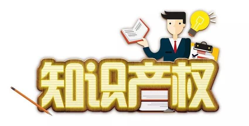 第二届海南省专利奖申报工作今年3月启动