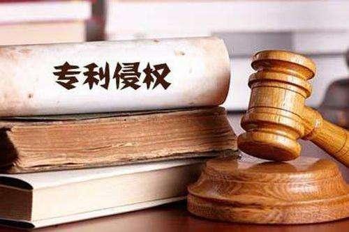 2019上海严肃查处专利、商标侵权假冒违法行为的专利行动