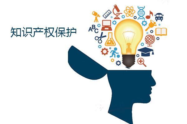"""""""中国专利金奖""""被景峰医药旗下抗癌药物荣获"""