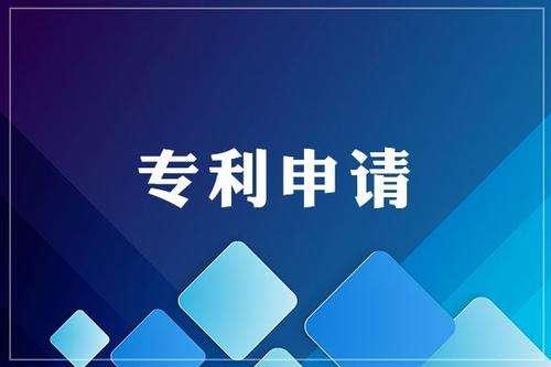 四川专利奖激励资金增加至650万元左右
