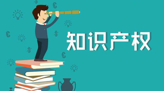 连云港医药行业专利单项排名全省第一,诞生400多件专利