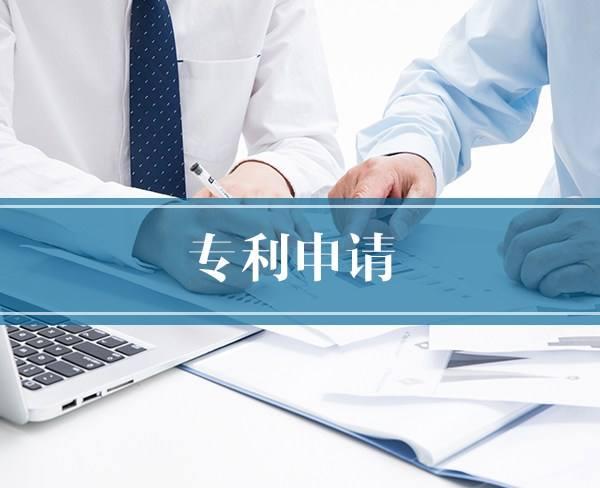 河南省专利申请量今年前三季度超10万件