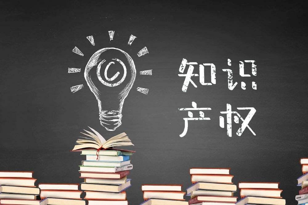 四川深圳每万人发明专利拥有量达93.4件