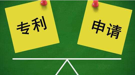 2021年长庆油田获得首个国际发明专利