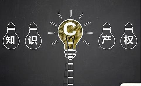 2021年5月中国能建陕西院新增4项国家实用新型专利