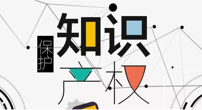 四川启动实施专利转化专项计划,助力中小企业创新发展