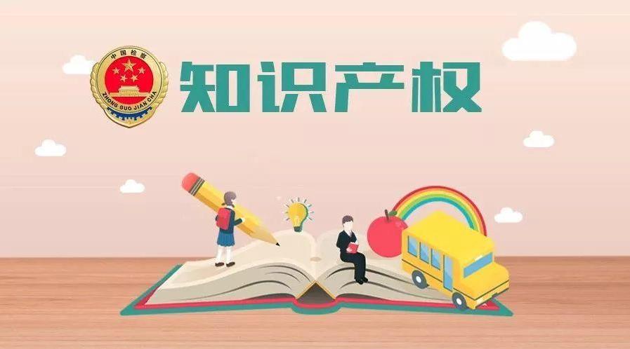 """湖南张家界引导企业""""知产""""成""""资产"""""""