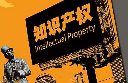 """高价值专利挖掘及高质量专利撰写""""专题培在江苏徐州举办"""