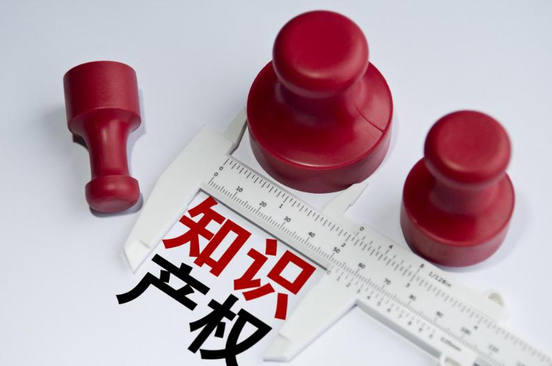 今年北京昌平区新增专利授权同比增长45.9%,达2890件