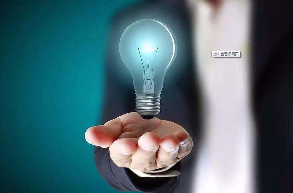 新疆市场监管局开展企业专利转化专项调研